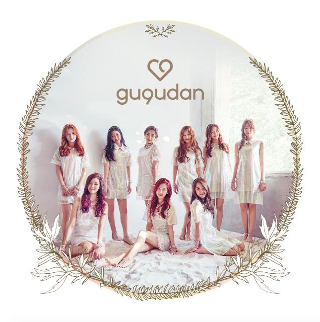 Girl grup baru Jellyfish Entertainment, gugudan
