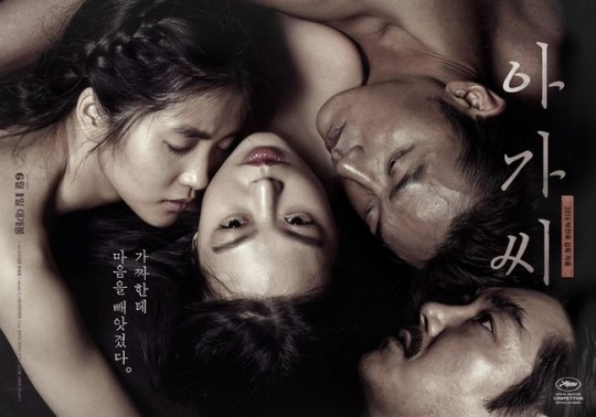 "Sepekan Dirilis, ""The Handmaiden"" Puncaki Box Office"