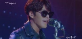 "Nyanyikan OST ""Uncontrollably Fond"", Kim Woo Bin Banjir Pujian"