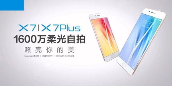 Luncurkan Vivo X7 dan Vivo X7 Plus, Inilah Spesifikasi dan Harganya