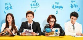 Kurang Dari 24 Jam Tayang, 'So I Married an Anti-fan' Rajai Box Office