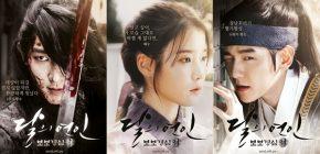 Segera Tayang, 'Scarlet Heart: Goryeo' Rilis Poster Individu