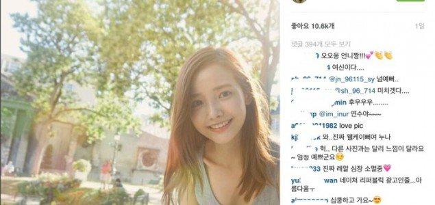 ha-yeon-soo_1