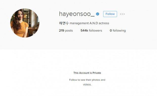 ha-yeon-soo_4