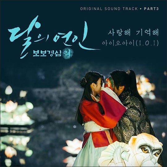 OST Part 3 'Time Slip: Ryeo'