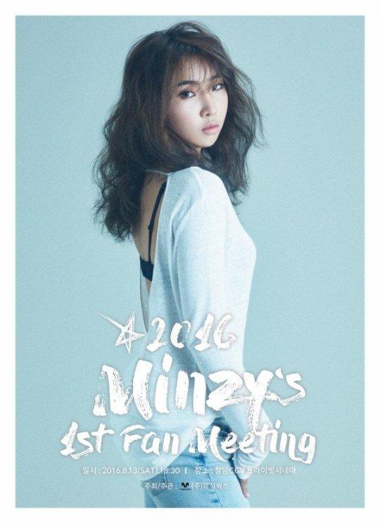 Minzy-fan meet
