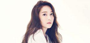 Unggah Foto I Love Seoul, Jessica Jung Dituding Sindir Tiffany SNSD 2