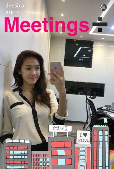 Unggah Foto I Love Seoul, Jessica Jung Dituding Sindir Tiffany SNSD