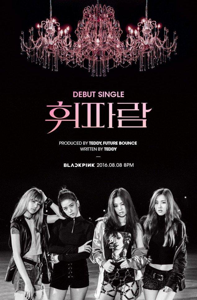 black-pink_debut single