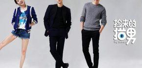 """L Infinite Jadi Pasien Imut di Web Drama Tiongkok """"Black Cat"""""""