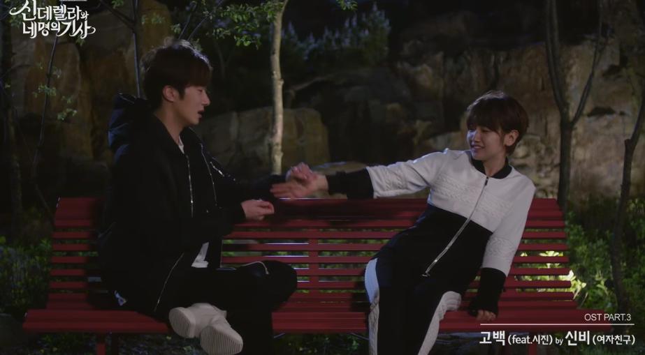 "Shin B GFriend Lengkapi Kecemburuan Jung Il Woo Dengan ""Confession"""