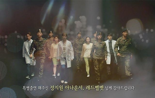 'Descendants of the Sun' Rebut 3 Kemenangan 'Seoul Drama Awards 2016'