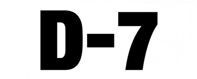 infinite-d-7