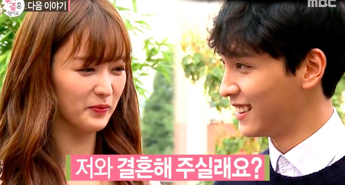 Dikonfirmasi Masuk 'WGM' Begini Pertemuan Bomi A Pink dan Choi Tae Joon