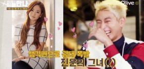 Dapat Dukungan, Jinwoon 2AM Janji Pertahankan Hubungan Dengan Ye Eun