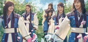 """Rilis Poster Karakter Lagi, """"Hwarang: The Beginning"""" Pamer Senyum Manis V cs"""