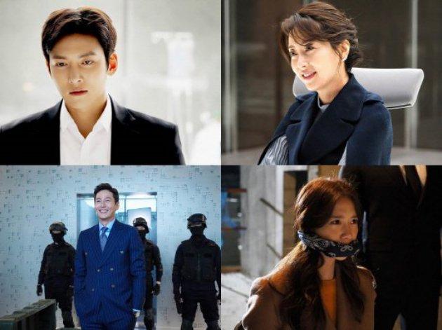 """Ungkapkan Preview Ep. 15, Yoona - Ji Chang Wook Tragis di """"The K2"""""""