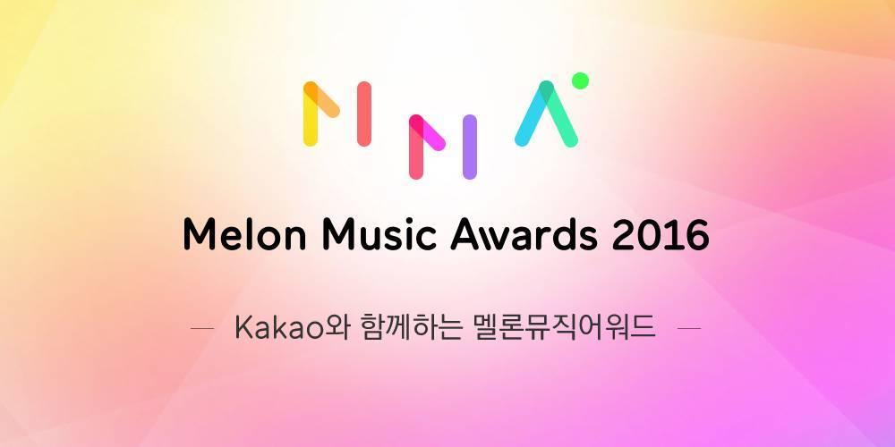 Berjaya, EXO Boyong 5 Penghargaan '2016 MelOn Music Awards'