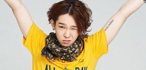 Surat Menghilang, Nam Tae Hyun Dihapus Dari Header FB Page WINNER