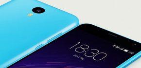 Selain Meizu X, Meizu M5 Note Juga Siap menggebrak Diakhir Tahun