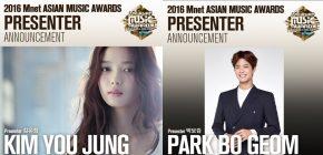 'MAMA 2016' Resmi Gandeng Park Bo Gum - Kim Yoo Jung Sebagai MC