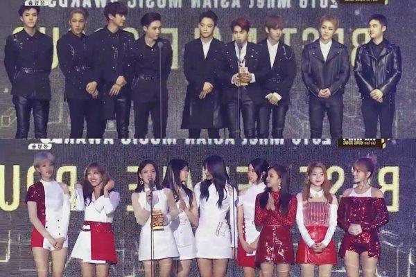 EXO, Twice dan BTS Gondol Piala MAMA 2016, Ini Daftar Lengkapnya