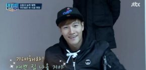 Kim Jung Kook Bantu Renovasi Rumah Fans BTS?