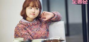 """Puji Kecantikan Song Hye Kyo, Park Bo Young """"Popularitas Hanya Sementara"""""""