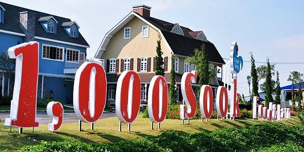 1000 Sok Food Thailand