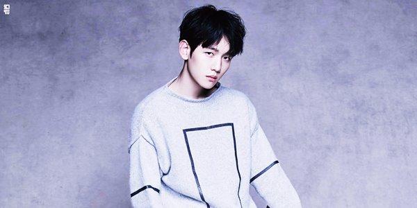 Baekhyun EXO Beri Bocoran Akan Segera Rilis Album Solo Pertamanya