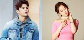 Seo In Guk dan Park Bo Ram Dikonfirmasi Tengah Berkencan